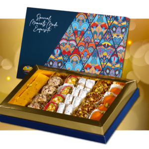Premium Sweet Box from Kamat shireen - diwali 2020